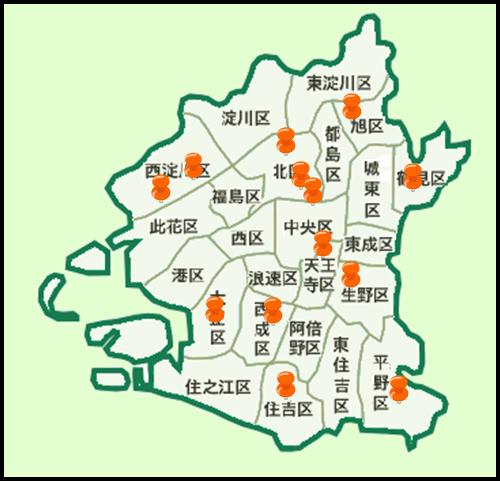 大阪市立鶴見斎場 遺体預かり 安置