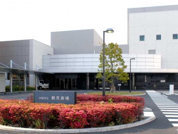鶴見斎場 入口写真